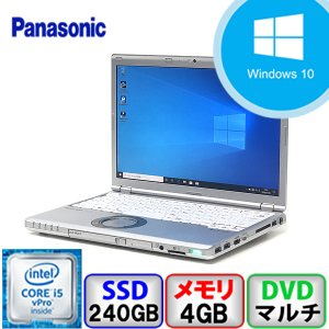 Aランク Panasonic Let's note CF-SZ5 Win10 Core i5 4GB 240GB DVD Webカメラ Bluetooth Office付 中古 ノート パソコン PC|p-pal