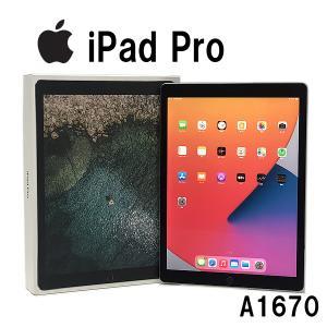 Aランク  iPad Pro 第2世代 Wi-Fiモデル A1670 64GB 12.9インチ スペースグレイ アクティベーション解除済 中古 タブレット Apple|p-pal