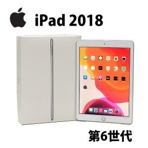 Bランク iPad 2018年  第6世代 Wi-Fiモデル A1893 MR7G2J/A 32GB 9.7インチ シルバー 中古 タブレット Apple|p-pal