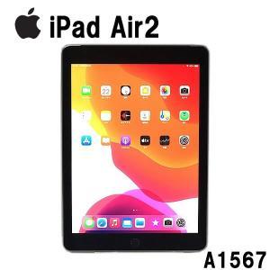 Bランク iPad Air2 Wi-Fi+Cellular au版 16GB A1567 MGGX2J/A 9.7インチ スペースグレイ アクティベーション解除済 中古 タブレット Apple|p-pal