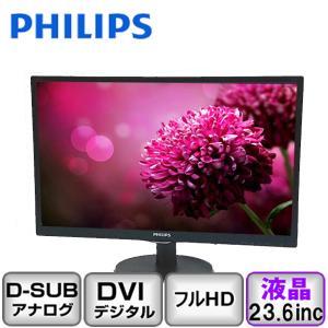 Bランク Philips フィリップス 243V5QHABA/11 アナログ[D-sub15] デジタル[DVI] HDMI 23.6インチ 中古  液晶 ディスプレイ p-pal