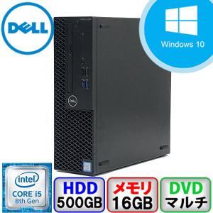 Bランク Windows11 対応 DELL OptiPlex 3060 D11S Win10 Pro 64bit Core i5 3GHz メモリ16GB HD500GB DVD Office付 中古 デスクトップ パソコン PC|p-pal