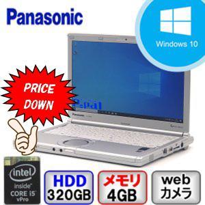 Cランク  Panasonic Let's note CF-NX4 CF-NX4EDHCS Win10 Pro 64bit Core i5 メモリ4GB HD320GB Webカメラ Bluetooth Office付 中古 ノート パソコン PC|p-pal