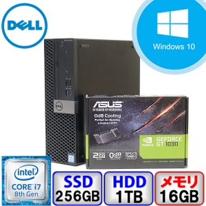 Aランク DELL OptiPlex 5060 D11S Win10 Pro 64bit Core i7 3.2GHz メモリ16GB SSD256GB HD1TB DVD Office付 中古 デスクトップ パソコン PC|p-pal