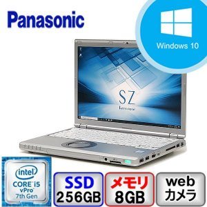 Bランク Panasonic Let's note CF-SZ6 CF-SZ6RDYVS Win10 Pro 64bit Core i5 2.6GHz メモリ8GB SSD256GB Webカメラ Bluetooth Office付 中古 ノート パソコン PC|p-pal