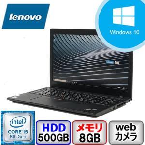 Aランク Lenovo ThinkPad L580 20LXS0B700 Win10 Pro 64bit Core i5 1.6GHz メモリ8GB HD500GB Webカメラ Bluetooth Office付 中古 ノート パソコン PC|p-pal