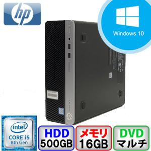 Aランク Windows11 対応 HP ProDesk 400 G5 SFF 2ZX70AV Win10 Core i5 メモリ16GB HD500GB DVD Office付 中古 デスクトップ パソコン PC|p-pal