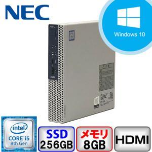 Aランク  Windows11 対応 NEC Mate MKM21C-4 PC-MKM21CZG4 Win10 Pro 64bit Core i5 2.1GHz メモリ8GB SSD256GB Office付 中古 デスクトップ パソコン PC|p-pal