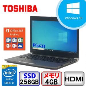 Bランク 東芝 dynabook R63/P PR63PBAA337AD81 Win10 Pro 64bit Core i5 2.3GHz メモリ4GB SSD256GB Office365付 中古 ノート パソコン PC p-pal