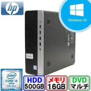 Aランク HP ProDesk 600 G3 SFF Y3F34AV Win10 Core i5 メモリ16GB HD500GB DVD Office付 中古 デスクトップ パソコン PC|p-pal