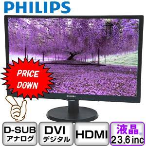 Cランク Philips フィリップス 243V5QHABA/11 アナログ[D-sub15] デジタル[DVI] HDMI 23.6インチ 中古  液晶 ディスプレイ p-pal