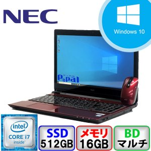 Bランク NEC LAVIE NS750/C PC-NS750CAR-J Win10 Home 64bit Core i7 メモリ16GB SSD512GB BD Webカメラ Bluetooth Office付 中古 ノート パソコン PC p-pal