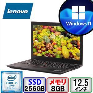Bランク Windows11対応  Lenovo ThinkPad X280 Win10 Pro 64bit Core i5 メモリ8GB SSD256GB Webカメラ Bluetooth Office付 中古 ノート パソコン PC|p-pal