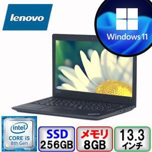 Bランク  Lenovo ThinkPad L380 20M6S04400 Win10 Pro 64bit Core i5 メモリ8GB SSD256GB Webカメラ Bluetooth Office付 中古 ノート パソコン PC p-pal