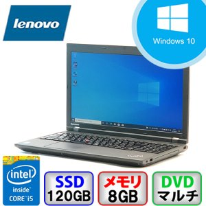 Bランク  Lenovo ThinkPad L540 20AUS3J600 Win10 Pro 64bit Core i5 2.6GHz メモリ8GB SSD120GB DVD Bluetooth Office付 中古 ノート パソコン PC|p-pal