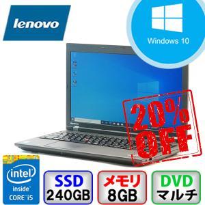 Cランク  Lenovo ThinkPad L540 20AUS3J600 Win10 Pro 64bit Core i5 2.6GHz メモリ8GB SSD240GB DVD Bluetooth Office付 中古 ノート パソコン PC|p-pal
