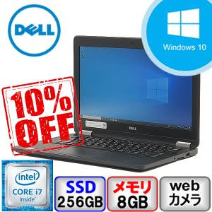 Cランク  DELL Latitude E7270 P26S Win10 Pro 64bit Core i7 2.6GHz メモリ8GB SSD256GB Webカメラ Bluetooth Office付 中古 ノート パソコン PC|p-pal
