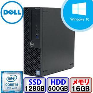 Aランク Windows11 対応 DELL OptiPlex 3060 D11S Win10 Pro 64bit Core i5 3GHz メモリ16GB SSD128GB HD500GB DVD Office付 中古 デスクトップ パソコン PC|p-pal