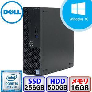 Aランク Windows11 対応 DELL OptiPlex 3060 D11S Win10 Pro 64bit Core i5 3GHz メモリ16GB SSD256GB HD500GB DVD Office付 中古 デスクトップ パソコン PC|p-pal