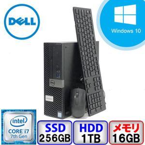 Bランク DELL OptiPlex 5050 D11S Win10 Core i7 メモリ16GB SSD256GB HD1000GB DVD Office付 中古キーボード&マウス付 中古 デスクトップ パソコン PC p-pal