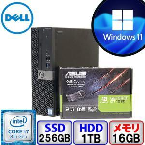 Bランク ゲーミング Windows11 対応 DELL OptiPlex 5060 D11S Win10 Pro 64bit Core i7 メモリ16GB SSD256GB HD1TB DVD Office付 中古 デスクトップ パソコン PC|p-pal