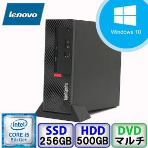 Bランク  Lenovo ThinkCentre M720e 11BD000WJP Win10 Pro 64bit Core i5 2.8GHz メモリ16GB SSD256GB HD500GB DVD Office付 中古 デスクトップ パソコン PC p-pal