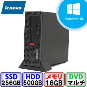 Bランク  Lenovo ThinkCentre M720e 11BD0028JP Win10 Pro 64bit Core i3 3.6GHz メモリ16GB SSD256GB HD500GB DVD Office付 中古 デスクトップ パソコン PC p-pal