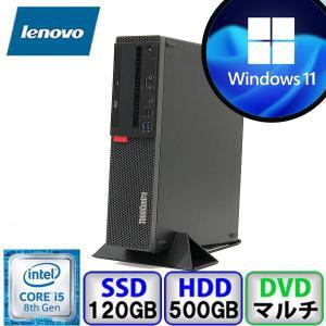 Aランク  Windows11対応 Lenovo ThinkCentre M720s 10STS0TE00 Win10 Core i5 2.8GHz メモリ16GB SSD120GB HD500GB DVD Office付 中古 デスクトップ パソコン PC|p-pal