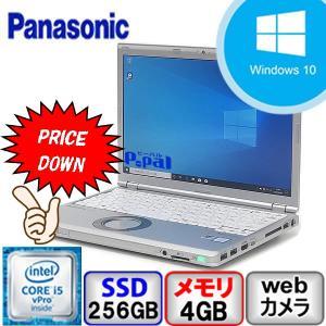 Cランク Panasonic Let's note CF-SZ5 Win10 Core i5 メモリ4GB SSD256GB Webカメラ Bluetooth Office付 中古 ノート パソコン PC|p-pal