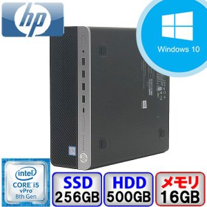Bランク Windows11対応 HP ProDesk 600 G4 SFF 2VG42AV Win10 Core i5 メモリ16GB SSD256GB HD500GB DVD Office付 中古 デスクトップ パソコン PC|p-pal