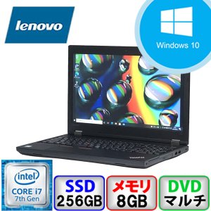 Bランク  Lenovo ThinkPad L570 20J8S08400 Win10 Pro 64bit Core i7 メモリ8GB SSD256GB DVD Webカメラ Bluetooth Office付 中古 ノート パソコン PC|p-pal