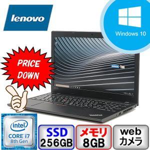 Cランク Windows11対応 Lenovo ThinkPad L580 20LXS04900 Win10 Core i7 メモリ8GB SSD256GB Webカメラ Bluetooth Office付 中古 ノート パソコン PC|p-pal