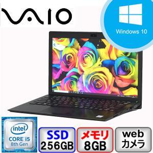Bランク Windows11対応 VAIO R Pro PG Win10 Pro 64bit Core i5 メモリ8GB SSD256GB Webカメラ Bluetooth Office付 中古 ノート パソコン PC|p-pal