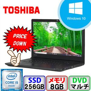 Cランク  東芝 dynabook B65/G PB65GEA44N7AD21 Win10 Core i5 メモリ8GB SSD256GB DVD Webカメラ Bluetooth Office付 中古 ノート パソコン PC|p-pal