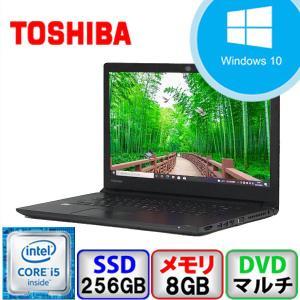 Bランク  東芝 dynabook B65/G PB65GEA44N7AD21 Win10 Core i5 メモリ8GB SSD256GB DVD Webカメラ Bluetooth Office付 中古 ノート パソコン PC|p-pal