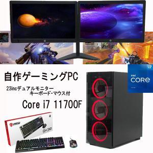 自作 ゲーミングPC デュアルモニターセット Win10 Home 64bit Core i7 11700 メモリ32GB NVMeSSD512GB 新品 デスクトップ パソコン PC p-pal