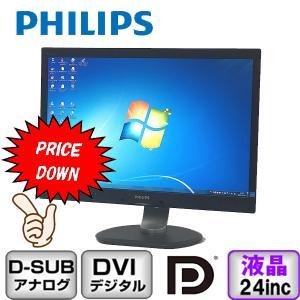 Cランク Philips 240B4QPYEB/11 アナログ[D-sub15] デジタル[DVI] DisplayPort 24インチ 首回転 中古 液晶 ディスプレイ|p-pal