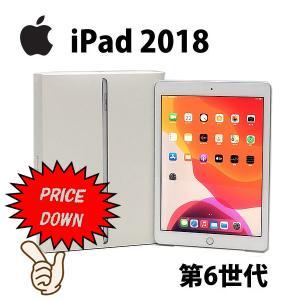 Cランク iPad 2018年  第6世代 Wi-Fiモデル A1893 MR7G2J/A 32GB 9.7インチ シルバー 中古 タブレット Apple|p-pal