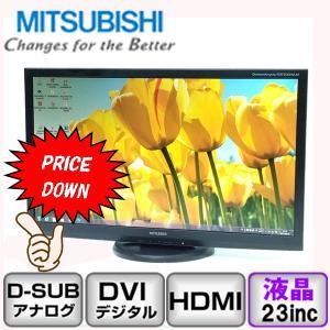 Cランク 三菱電機 MITSUBISHI 型番不問 アナログ[D-sub15] デジタル[DVI] HDMI 23インチ 中古 液晶 ディスプレイ|p-pal