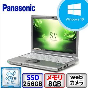 Bランク Windows11対応 Panasonic Let's note CF-SV7 Win10 Core i5 メモリ8GB SSD256GB Webカメラ Bluetooth Office付 中古 ノート パソコン PC|p-pal