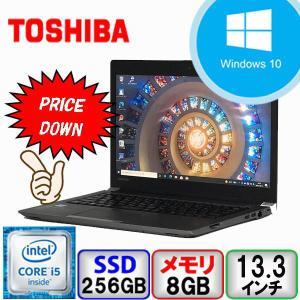Cランク  東芝 dynabook R63/A PR63ABAAD4CAD81 Win10 Pro 64bit Core i5 メモリ8GB SSD256GB Webカメラ Bluetooth Office付 中古 ノート パソコン PC p-pal