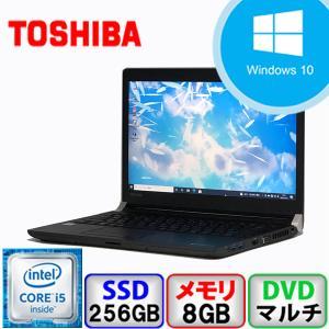 Bランク  東芝 dynabook R73/B PR73BBAA4RCAD81 Win10 Pro 64bit Core i5 2.4GHz メモリ8GB SSD256GB DVDマルチ Bluetooth Office付 中古 ノート パソコン PC p-pal