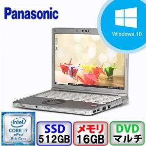 Bランク Windows11対応 Panasonic Let's note CF-SV7 Win10 Core i7 メモリ16GB SSD512GB DVD Webカメラ Bluetooth Office付 中古 ノート パソコン PC|p-pal