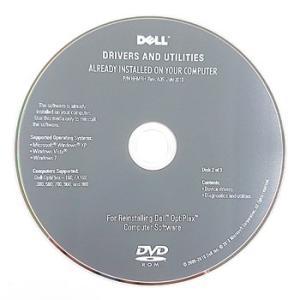 【代引き不可】リカバリディスク Dell DRIVERS AND UTILITIES 160 FX160 380 580 780 960 and980 Windows XP-Vista-Windows7 3枚 DELL-PNU974N-3|p-pal