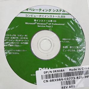 【代引き不可】リカバリディスク Dell リカバリディスク オペレーティングシステムSP2 P/N CX863 CX865 4枚 DELL-SP2CX863/865|p-pal