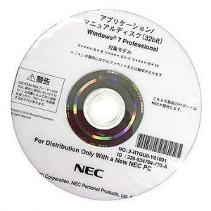 【代引き不可】リカバリディスク NEC Win7 再セットアップ アプリケーション マニュアルディスク WinDVD V B -B V  B -X V B W NW7apre2 p-pal