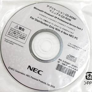 【代引き不可】リカバリディスク NEC WinXP 再セットアップ アプリケーション マニュアルCD-ROM VersaPro 5 NXapre5 p-pal