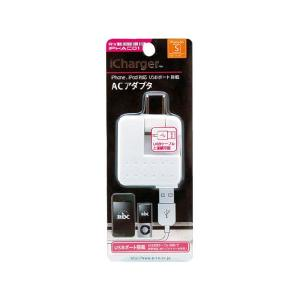 iPod、iPhone対応 Dockコネクタ付きAC充電器|p-pal
