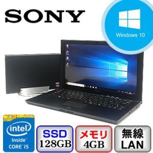 中古ノートパソコン SONY VAIO Zシリーズ VPCZ219FJ Windows 10 Home 64bit Core i5 2.3GHz メモリ4GB SSD128GB ドライブ なし 13.1インチ S0516N073 p-pal