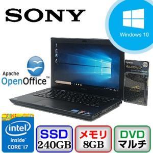 中古ノートパソコン SONY VAIO S(SB)シリーズ VPCSB2AJ Windows 10 Home 64bit Core i7 2.7GHz メモリ8GB 新品SSD240GB DVDマルチ 13.3インチ S0516N079 p-pal